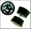 Horn Fake Gauge Plug Earrings, Bone Ohm Inlays (SKU: HF-2)